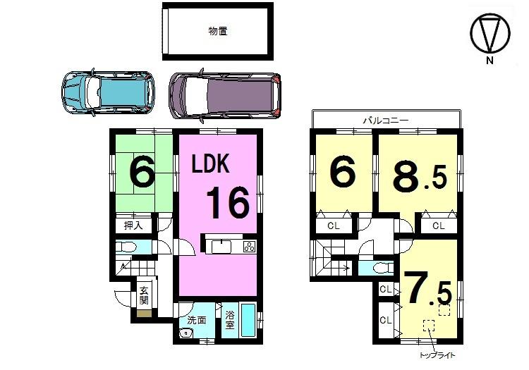 【間取り】 全室6帖以上の広さを確保。 南向きバルコニーの明るいおうちです。 物置と2台分の駐車スペースをそなえた ゆとりある敷地が自慢です。 お好きな日に内覧できます!