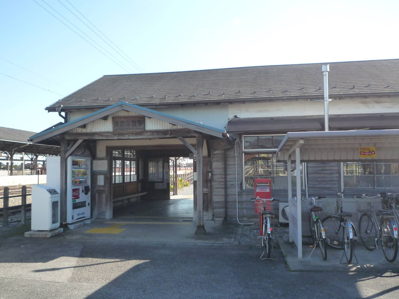 JR東海道線 美濃赤坂駅まで徒歩18ふん 約1500m