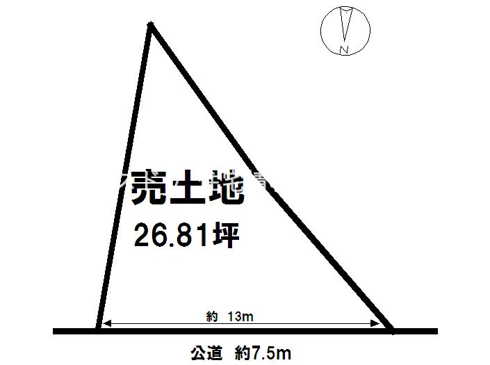 【区画図】 土地面積 26.81坪 現況渡し(建築条件なし) 現況 更地