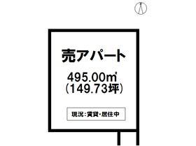 会津若松市桜町