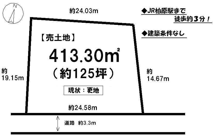 【区画図】