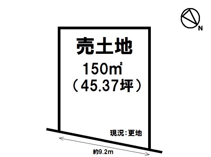 【区画図】 建築条件なし・土地約45坪・現況更地・フレンドマート守山水保店まで徒歩1分(約80m)