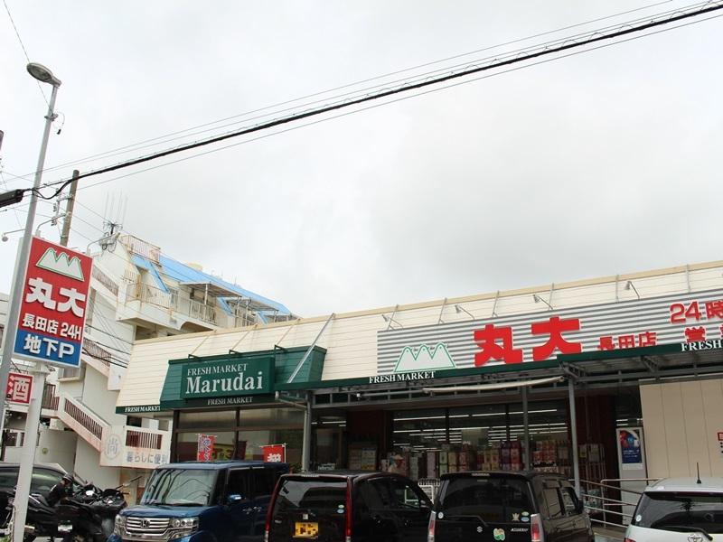 丸大 長田店