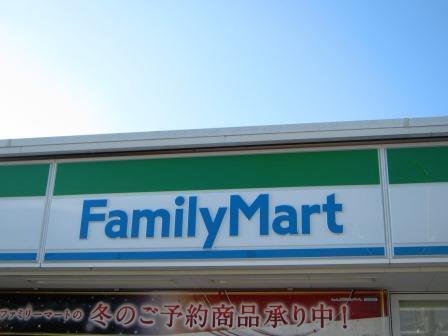 【コンビニ】ファミリーマート岡崎美合新町店