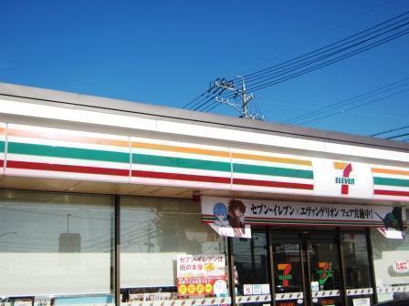 【コンビニ】セブンイレブン岡崎蓑川新町店