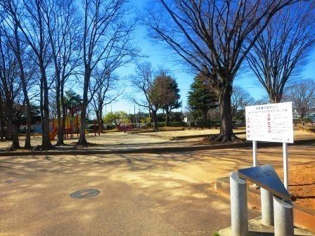 【公園】美合公園