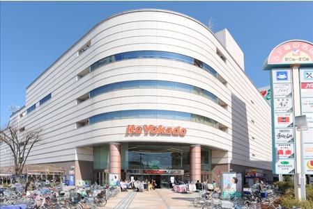 イトーヨーカドー久喜店 久喜市本町3丁目 売り土地です。建築条件はありません。
