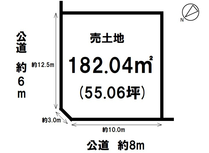 【区画図】 角地 55.06坪