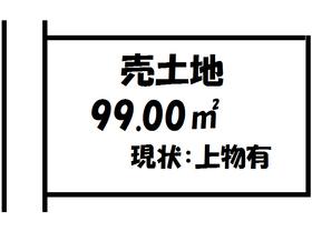 東近江市綺田町