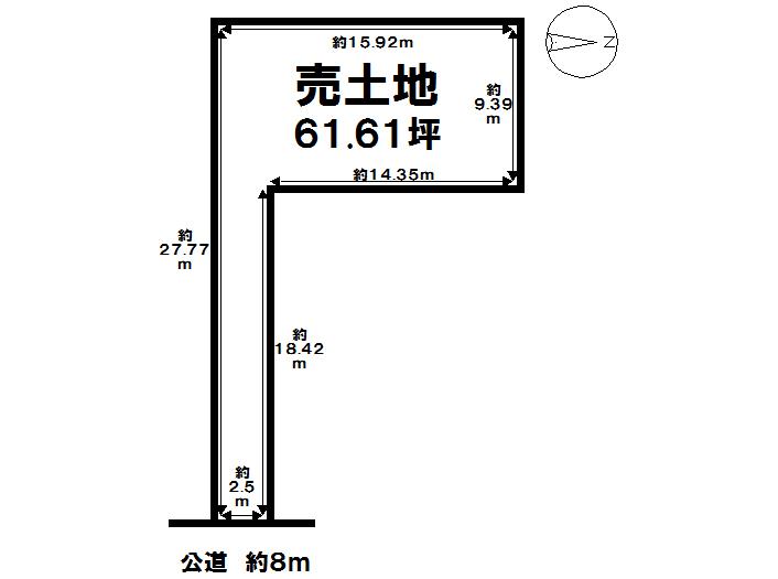 【区画図】 土地面積 61.61坪 現況渡し(建築条件なし) 現況 更地