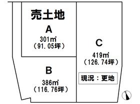 熊谷市箕輪