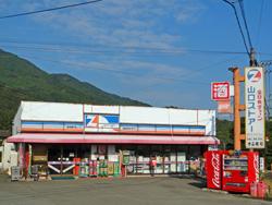 最寄りのスーパーです♪
