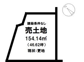 土地 倉敷市西阿知町 JR山陽本線西阿知駅