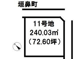 松阪市垣鼻町