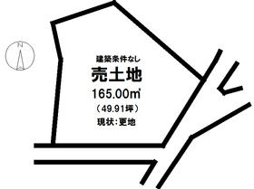 土地 倉敷市西阿知町西原 JR山陽本線西阿知駅