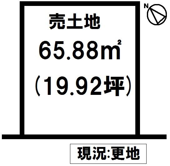 【区画図】 JR草津駅まで徒歩13分・現況更地・フレンドマート志津東草津店まで徒歩16分(約1250m)