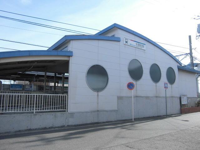 【駅】名鉄常滑線 大野町駅