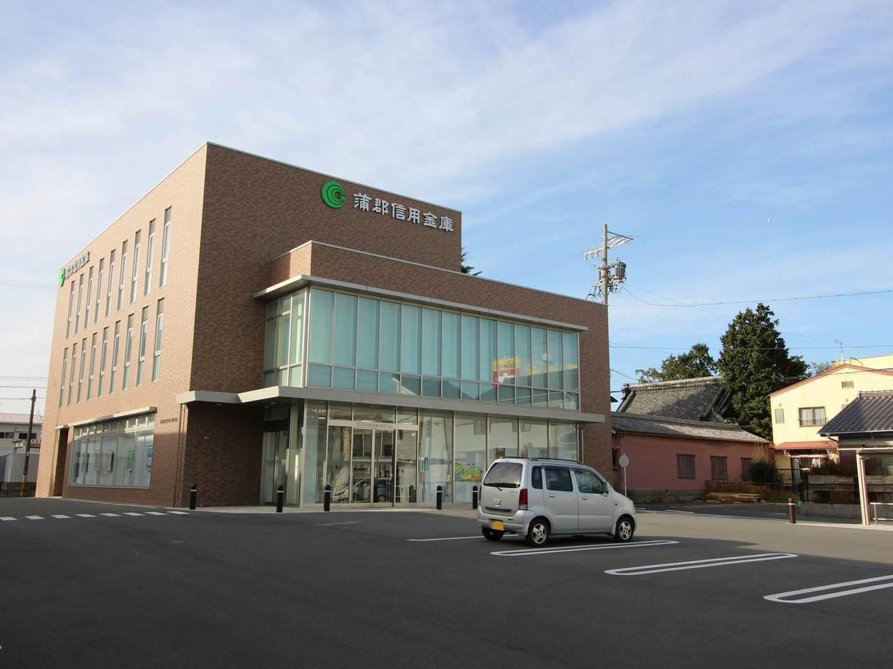 【銀行】蒲郡信用金庫南栄支店まで徒歩8分(625m)