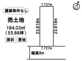 北海道苫小牧市音羽町2丁目 JR室蘭本線(長万部・室蘭~苫小牧)[苫小牧]の売買土地物件詳細はこちら