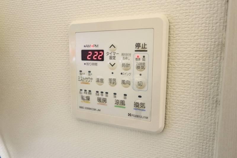 浴室乾燥機、ミストサウナ、浴室暖房完備