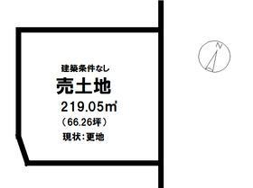 土地 倉敷市西坂 JR山陽本線倉敷駅