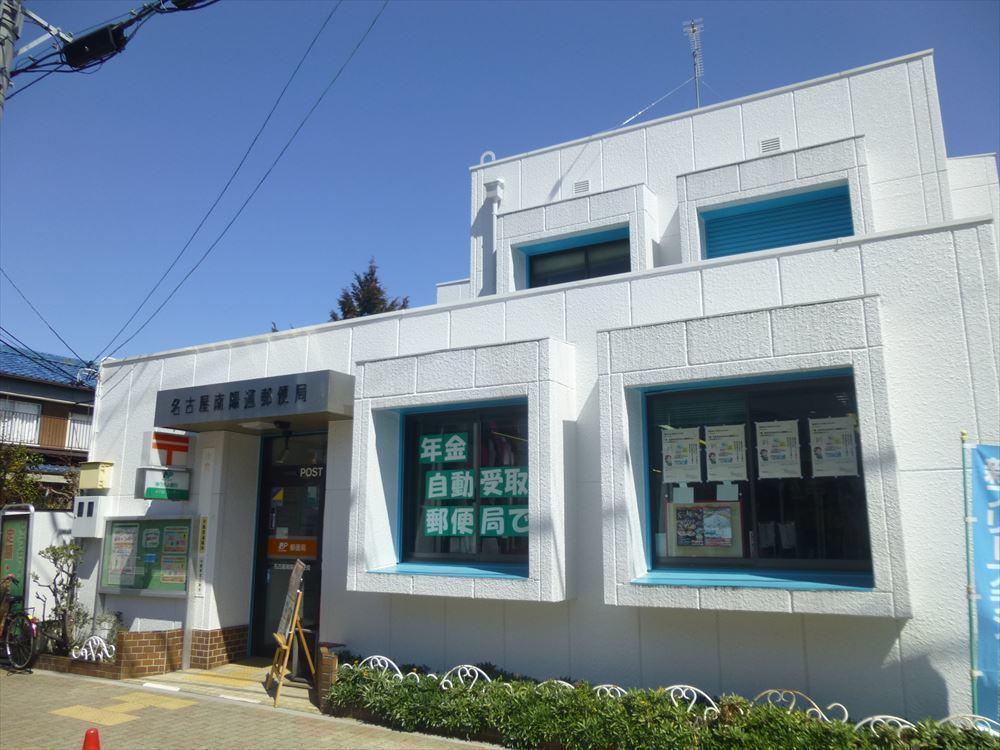 【郵便局】取り扱いサービス/郵便・貯金・保険・ATM 駐車場有/3台