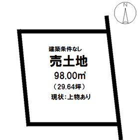 土地 倉敷市中島 水島臨海鉄道福井駅