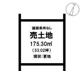 土地 倉敷市東塚1丁目 駅