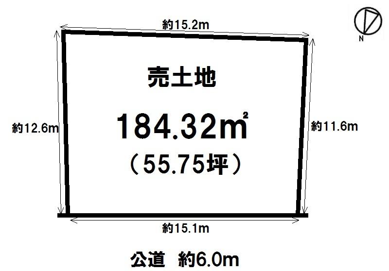 【区画図】 土地面積 55・75坪  資料の送付承ります。お気軽にお問い合わせください。