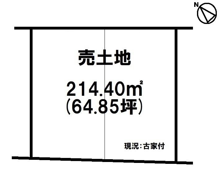 【区画図】 土地64.85坪・JR草津駅まで徒歩28分・建築条件なしの物件です!