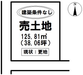 熊本市中央区世安町