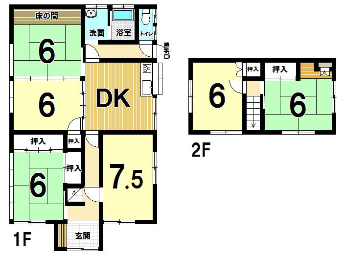 【間取り】 ◆小倉南区横代葉山 戸建て♪ 各居室6帖以上で広々使える間取り♪水廻り集約型の動線で家事が楽に出来ますよ♪