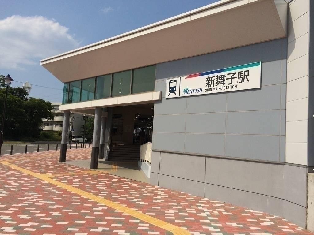 【駅】新舞子駅