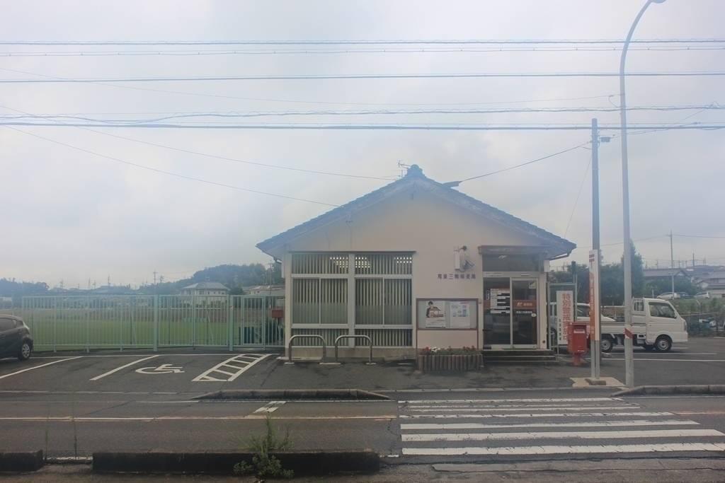 【郵便局】尾張三和郵便局