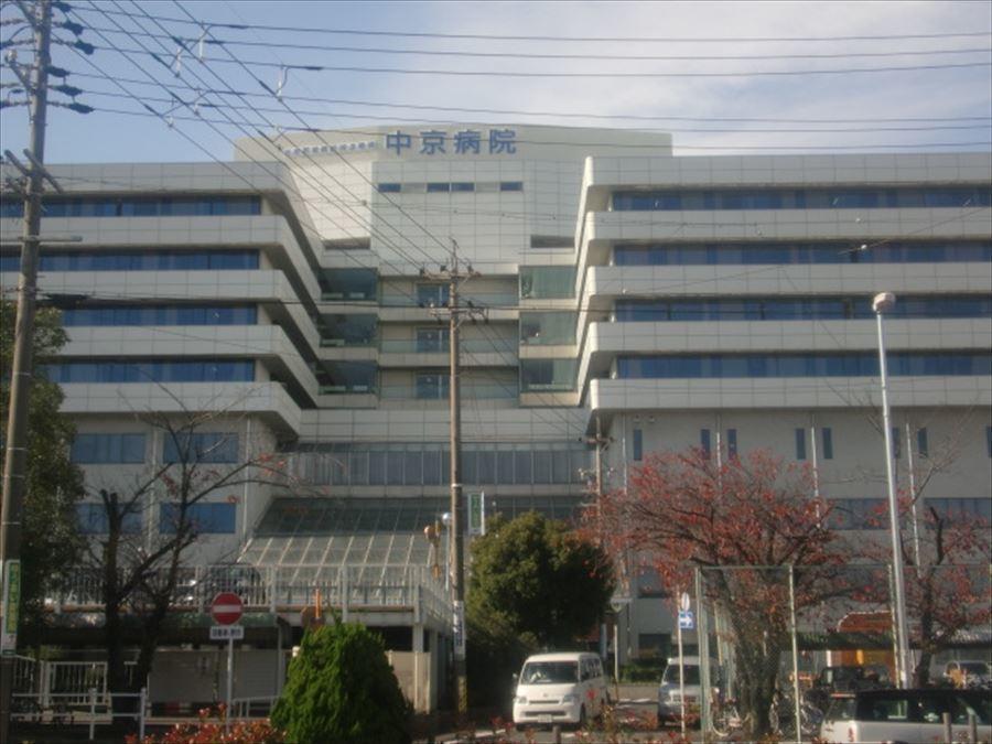 【近隣写真】中京病院