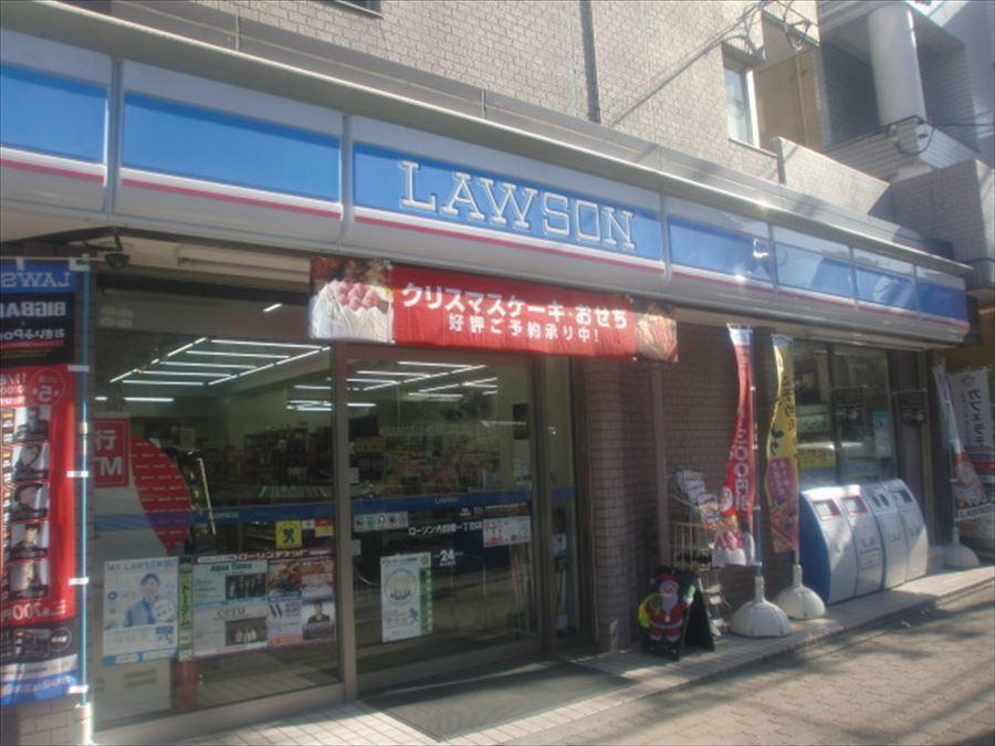 【近隣写真】ローソン内田橋1丁目店