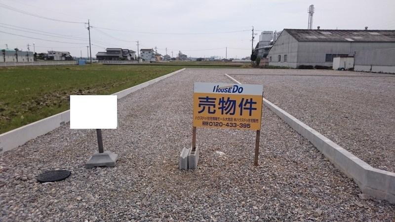 【外観写真】 2016/04/04 撮影