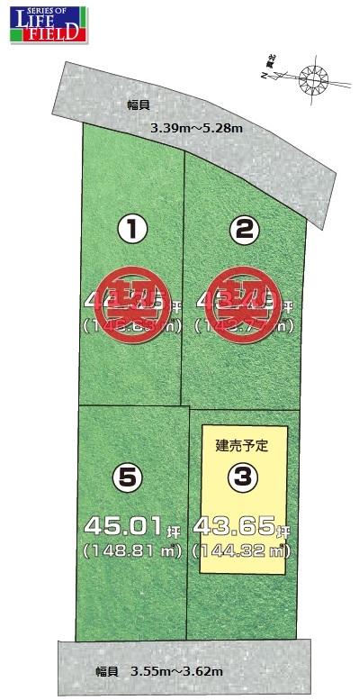 【区画図】 「ライフフィールド木戸西町」分譲中! 全4区画です! フリープランで建てられます♪