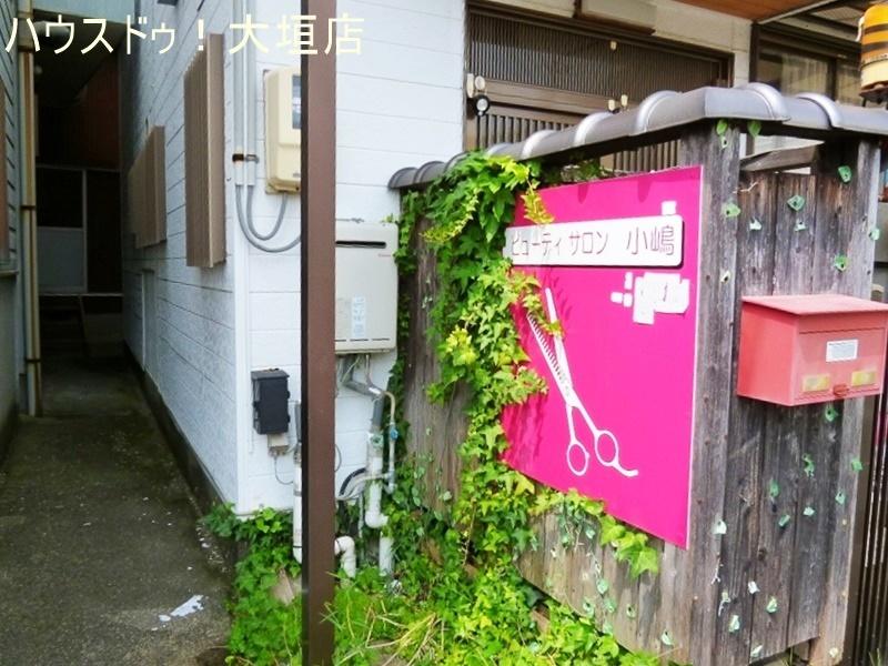 2017/08/29 撮影