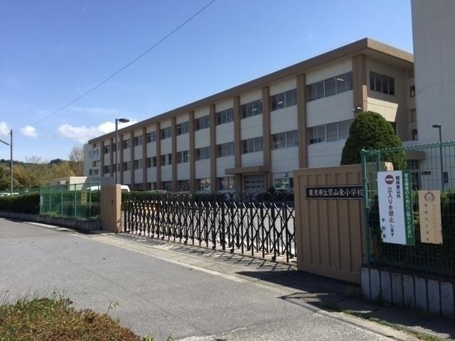 【小学校】葉山東小学校