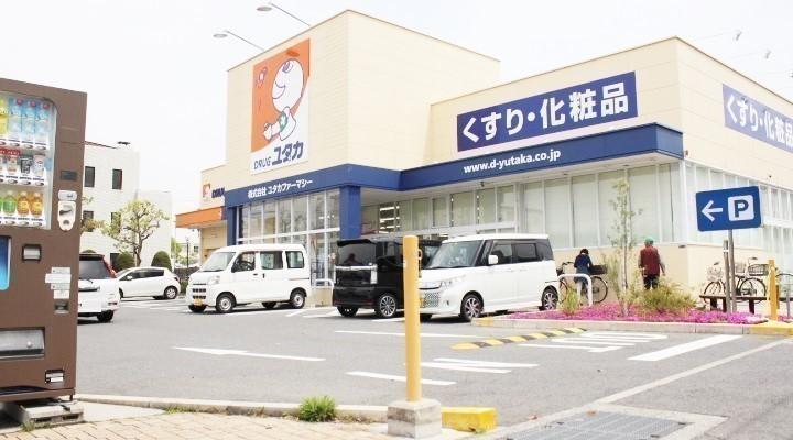 【 ドラッグストア】ドラッグユタカ安養寺店