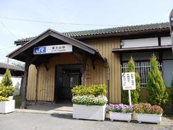 【駅】JR香久山駅