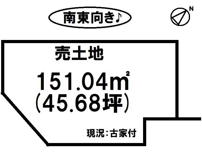 【区画図】 建築条件なし(お好きなハウスメーカー・工務店で建てられます)・南東向き・土地約45坪・間口約15m♪