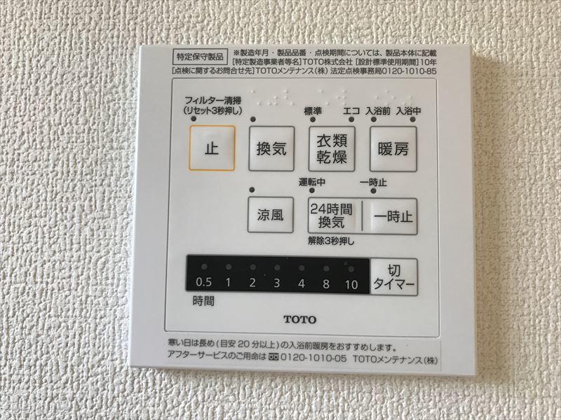 浴室乾燥機は雨の日のお洗濯の強い味方です!浴室暖房も付いているので寒い冬には嬉しい機能ですね♪