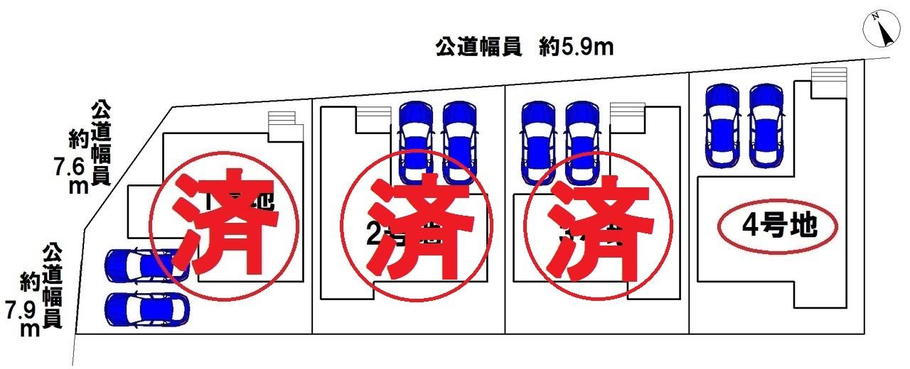 区画図 4号地