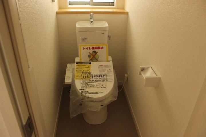 使い勝手の良いトイレです 換気もできます