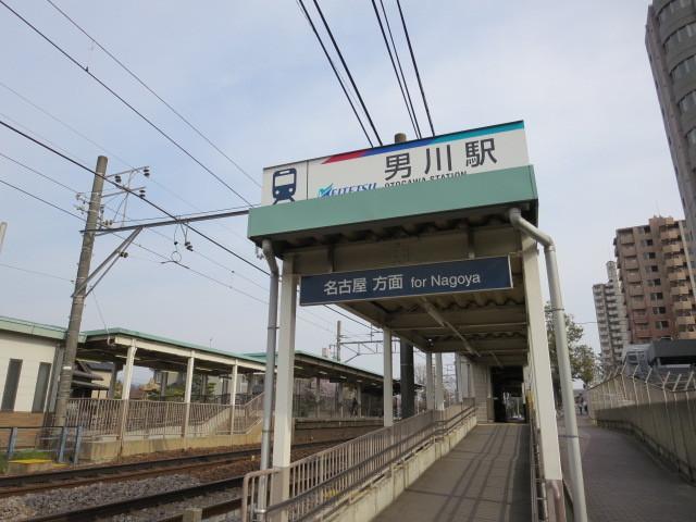 【駅】名鉄名古屋本線「男川」駅