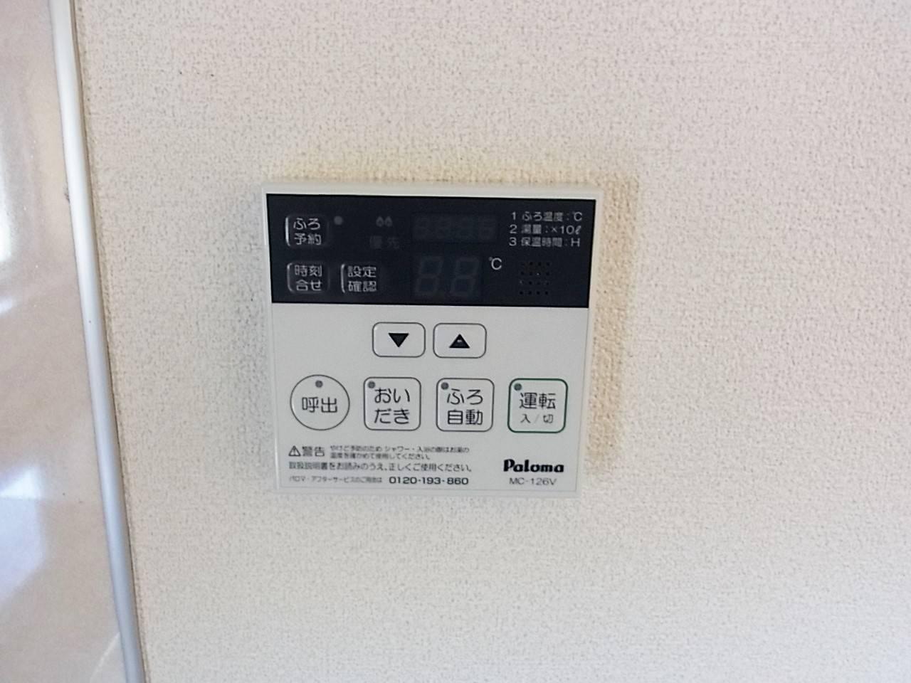 キッチン横にお風呂のコントロールパネル