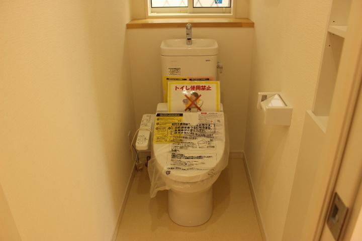 洗浄便座のトイレです。