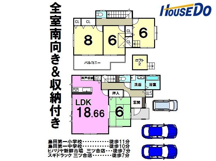 【間取り】 島田市向谷元町 新築一戸建 3号棟 です。